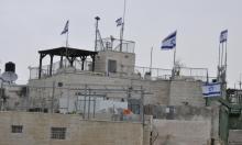 المؤبد لمقدسي أدين ببيع عقارات للمستوطنين