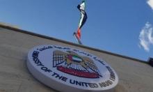 الكويت تتوقع فتح سفارات عربية في سورية بالأيام المقبلة