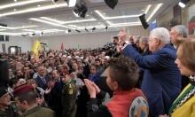 عباس بذكرى انطلاقة فتح: سنواصل التصدي للسياسات الأميركية