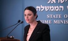 شاكيد: الحكومة القادمة ستكون الأخيرة برئاسة نتنياهو