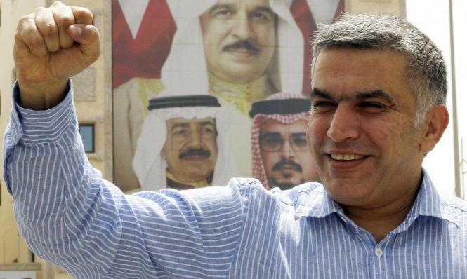 البحرين: سجن ناشط بعد تغريدات انتقدت التعذيب والسعودية