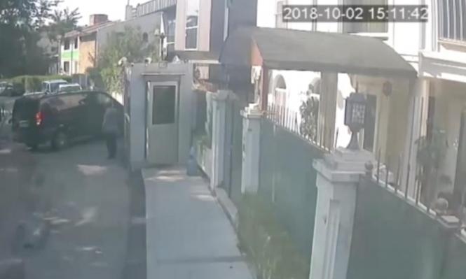 """شريط فيديو يظهر نقل """"جثة خاشقجي بعد تقطيعها"""""""