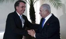 نتنياهو: نقل سفارة البرازيل للقدس مقابل بيعها طائرات مسيرة