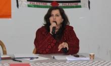 انتخابات 2019: أبو رحمون ستنافس على المكان الثاني في التجمع