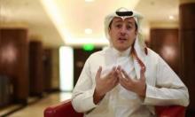 """إقالة مدير عام قناة """"العربية"""""""