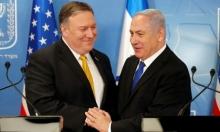 بومبيو: سحب قواتنا من سورية لن يؤثر على التزامنا تجاه إسرائيل