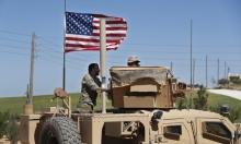 ترامب يبقي على القوات الأميركية بسورية لـ4 أشهر
