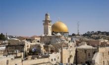 بلدية الاحتلال في القدس تعمل على إسكات صوت الأذان