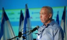 """نتنياهو يعين غالانت وزيرا للهجرة بعد انشقاقه عن """"كولانو"""""""