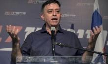 """غباي يعلن تفكيك """"المعسكر الصهيوني"""""""
