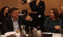 غباي يعيّن يحيموفيتش زعيمة للمعارضة الإسرائيلية