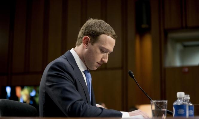 """2018: عام تورط فيسبوك بالتجارة بخصوصية """"الأغبياء"""""""
