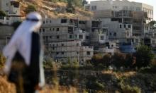 """""""شقوق في الجدار"""": أسطورة حلّ الدولتين غطاء لواقع دولة إسرائيل الأحاديّة"""