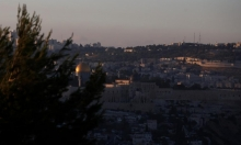 مسؤولون فلسطينيون: صفقة القرن تنص على دولة صغيرة بغزة