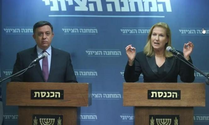 """تبعات تفكك """"المعسكر الصهيوني"""" واحتمالات توحيد قوائم"""