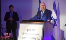 نتنياهو: ترامب يحارب إيران بالمستوى الاقتصادي وإسرائيل تحاربها عسكريا