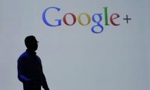 """وثائق: """"جوجل"""" حولت 23 مليار دولار إلى ملاذ ضريبي في 2017"""