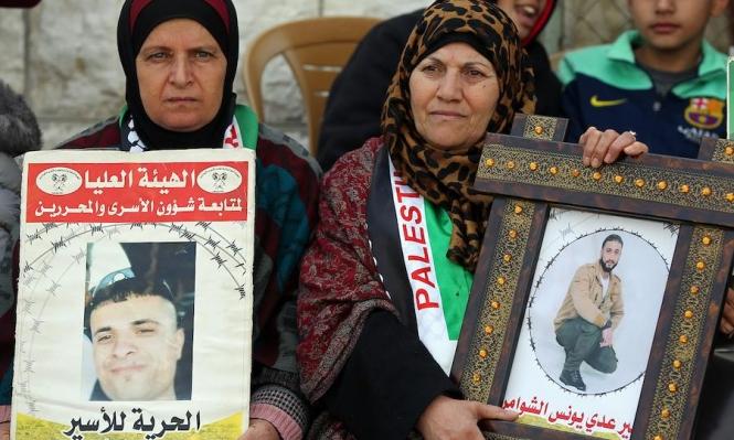 """الحركة الأسيرة: إجراءات إردان """"إعلان حرب وبداية لانتفاضة المعتقلات"""""""