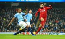 مانشستر سيتي يُلحق الخسارة الأولى بليفربول في الدوري