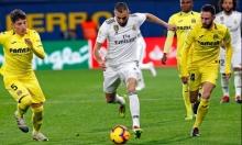 عودة الشكّ للاعبين؟: فياريال يتعادل مع ريال مدريد بثنائية كازورلا