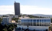 """صفقة بين بينيت وجامعة حيفا سمحت بإقامة كلية طب بـ""""أرئيل"""""""