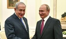 بوتين ونتنياهو يناقشان الانسحاب الأميركي من سورية