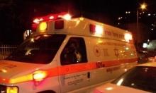 كفر قرع: إصابة خطيرة لشاب جراء حادث طرق