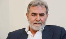 """إسرائيل ترسم ملامح نخالة: """"عبقري ومتطرف أكثر من شلح"""""""