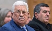 """عباس: حكم ذاتي في الضفة و""""إمبراطوية"""" في غزة"""
