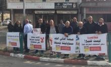 شفاعمرو: وقفة احتجاجية رافضة لإقامة مصانع كيماوية