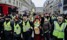 """""""السترات الصفراء"""" تعود مجددا إلى شوارع فرنسا"""