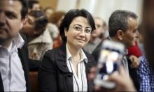 النائبة زعبي تعلن عن عدم ترشّحها لانتخابات الكنيست القادمة