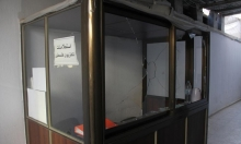 """داخلية غزة: المتعدون على تلفزيون """"فلسطين"""" فتحاويّون"""
