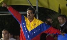 فنزويلا: البرلمان يرفض الاعتراف بشرعية مادورو