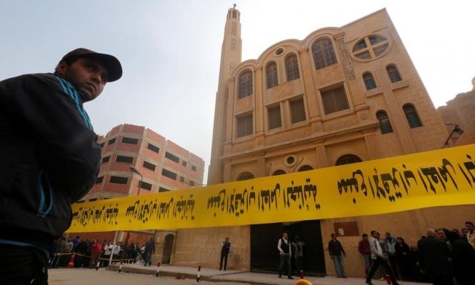 عشية عيد الميلاد: مقتل ضابط مصري بانفجار قرب كنيسة