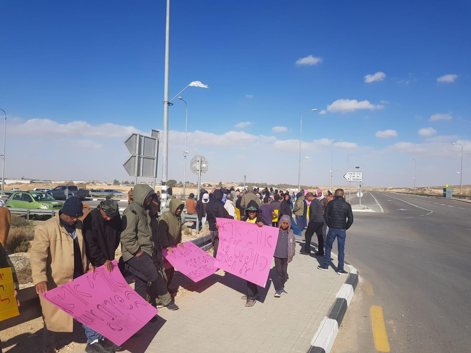 بير هداج: وقفة احتجاجية ضد زيارة أوري أريئيل