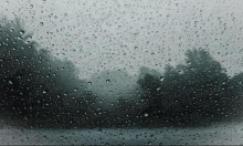 حالة الطقس: منخفض جوي مصحوب بأمطار وعواصف رعدية