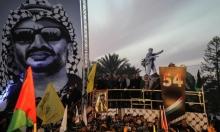 """غزة: حملة اعتقالات بحق نشطاء وقياديي حركة """"فتح"""""""