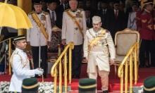 سلطان ماليزيا يتنازل عن عرشه بعد 3 سنوات