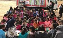 الكتاب الجوال... مشروع إثراء لأطفال النقب