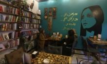 افتتاح أول مقهى ثقافي في البصرة بعد سنين الحرب