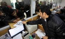 نتنياهو يجمد تحويل الدفعة الثالثة من المنحة القطرية لغزة
