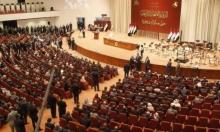 العراق: المطالبة بالتحقيق حول زيارات تطبيعية سرية لإسرائيل