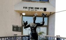 """""""قضية لا يمكن نشر تفاصيلها"""" أمام محكمة الصلح في نتانيا"""