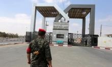 """السلطة تنسحب: """"حماس"""" تستلم إدارة معبر رفح"""