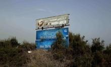 عدن: معتقلو سجن تديره الإمارات يطالبون بالمحاكمة أو الإفراج