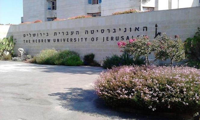 بسبب ملاحظة لمجندة: الجامعة العبرية واليمين المتطرف ضد محاضِرة