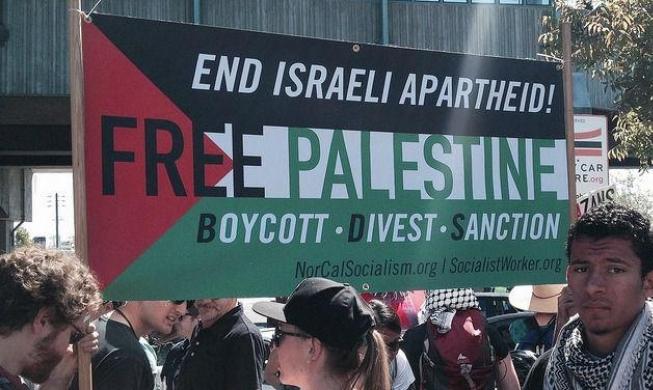 BDS تتسبب بخسائر فادحة لمهرجان إسرائيلي