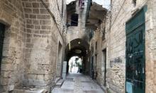 الناصرة: من ينقذ سوق البلدة القديمة؟