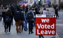 """بريطانيا تحدد موعدًا لتصويت البرلمان على اتفاق """"بريكسيت"""""""